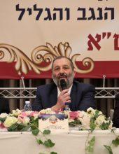 כינוס האחדות של מועצות גדולי וחכמי התורה