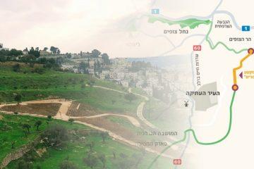 ירושלים: מקטע נוסף ב'מסלול האופניים'