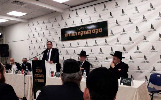 ''מצדיע לכם על מה שעשיתם''. ראש העיר ירושלים משה ליאון בנאומו