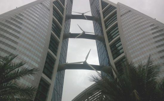 מרכז הסחר העולמי של בחריין