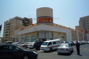 אשקלון: יוקם מרכז חוסן בעיר