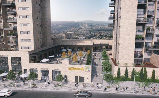 המרכז המסחרי החדש של ירושלים