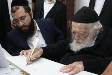 מי יזכה בספר התורה שכתבו גדולי ישראל?