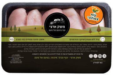 עוף צמחוני היחיד בישראל: מהמשק ועד הצלחת