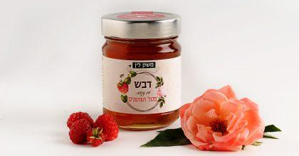 דבשים ארומטיים בתוספת פירות, פרחים ותבלינים
