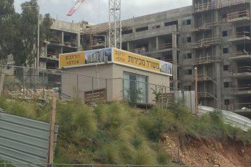 חיפה: פרוייקט חדש בבניה