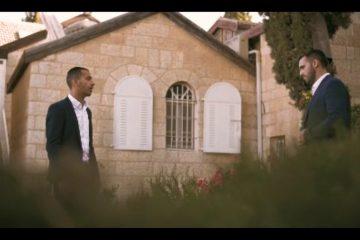 """הלל מאיר ואביחי עוזרי מבצעים את""""רבונו"""""""