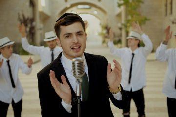 """""""שמחה שלימה"""": משה קליין בסינגל קליפ חדש"""