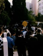 יובל החמישים להעלאתקברו מרומניה לישראל