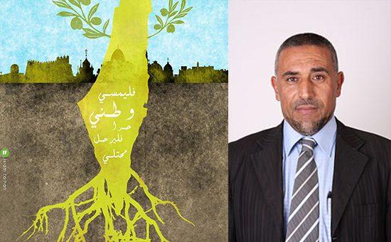 """נגד """"הכיבוש"""". תמונת הפרופיל של חה""""כ טאלב אבו עראר"""