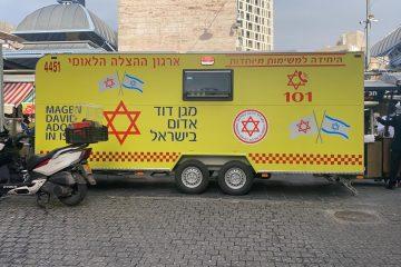 בואו להתחסן: מעודדים את תושבי ירושלים להתחסן