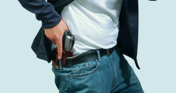 ביתר: העירייה תסייע לתושבים לרכוש כלי נשק