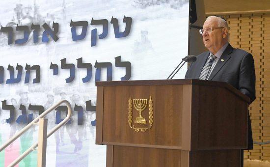 נשיא המדינה צילום מארק ניימן לעמ