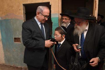 """""""שילובים של שנאת ואהבת ישראל"""""""
