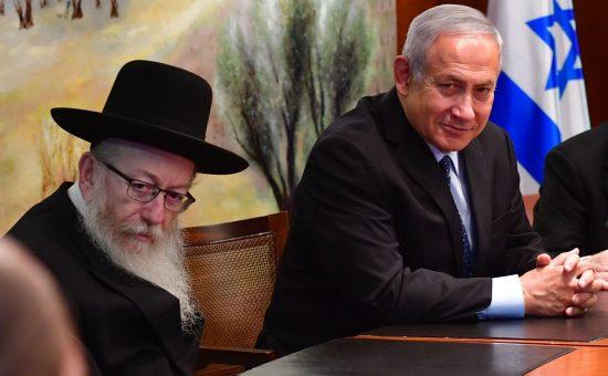 נתניהו וליצמן צילום קובי גדעון לע''מ