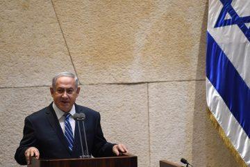 זה קורה: ממשלת ישראל ה-35