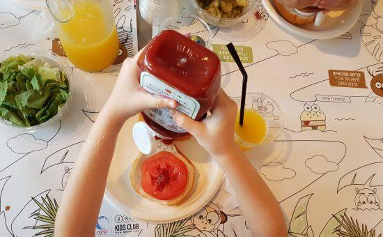 סדנאות שף לילדים ברשת BBB | צילום: יוליה פריליק ניב