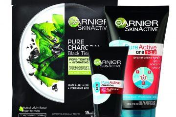 ביי ביי לראשים השחורים: עור פנים נקי ללא שומן