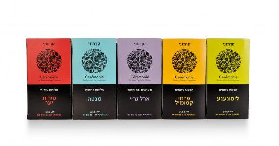 """יצרנית תה הגורמה """"סרמוני"""" נכנסת לשוק החרדי"""