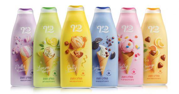 מי אמר שאי אפשר להכניס גלידה למקלחת?