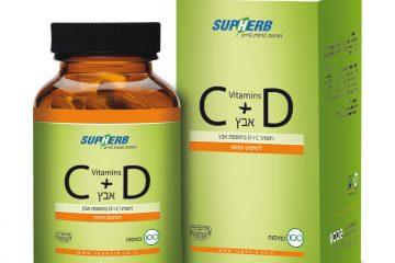 בכמוסה אחת: ויטמין C וויטמין D פלוס אבץ