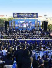מרומם: סיום השס באלעד