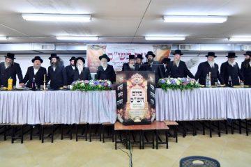 הויז'ניצאים חגגו את סיום השס – באשדוד
