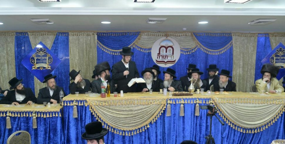 גדולי ישראל חגגו עם ישיבת חיי תורה