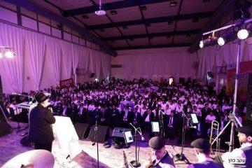 צפו: סיום ישיבות בין הזמנים באלעד