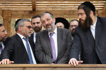 'הסכם הגג' מעורר זעם באלעד