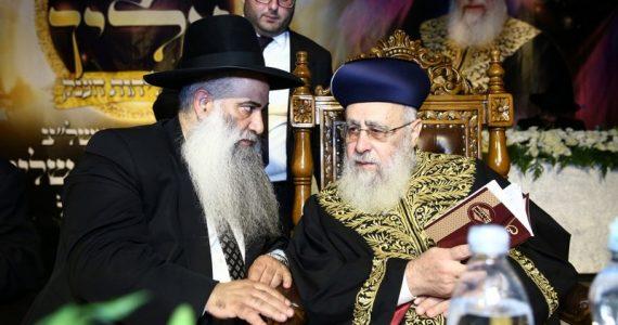 """חיפה ביקשה סליחה במעמד הראשל""""צ"""