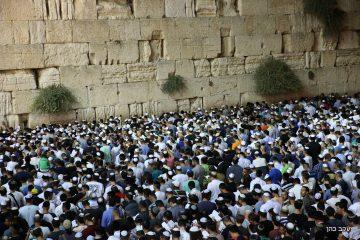 לקראת יום כיפור: איפה אנחנו בתוך התפילה?