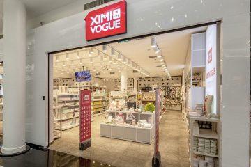 מחירים טובים: המותג היפני 'קסימי ווג' הגיע לישראל