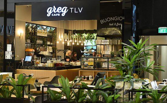 סניף קפה גרג קניון גינדי תל אביב | צלם: אלעד גוטמן