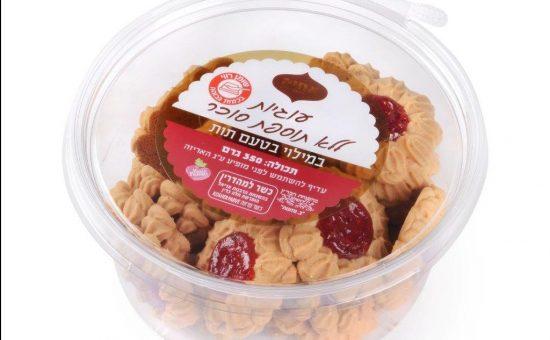 עוגיות ללא תוספת סוכר במילוי תות אחוה | צילום: יעל האן