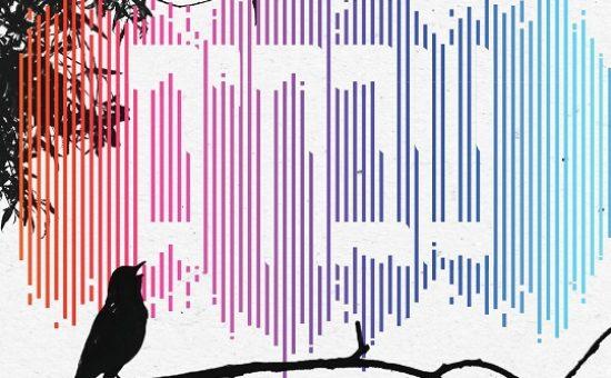 עטיפת האלבום - שבחים • מיוזיק אן טיים