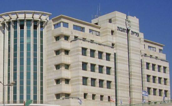 עיריית רחובות, צילום דר אבישי טייכר. מתוך אתר פיקיוויקי