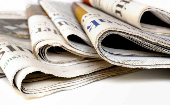 עיתונים. צילום אילוסטרציה
