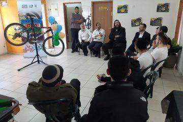 'על גלגלים': התוכנית לנוער המתמודד