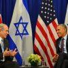 """נתניהו: """"לארה""""ב אין ידידה טובה יותר מישראל"""""""