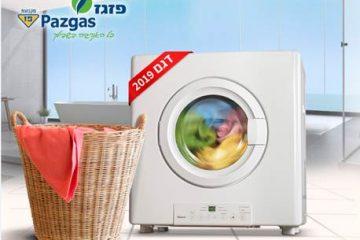 משנה את כללי המשחק: הדור הבא של מייבשי הכביסה נוחת בישראל