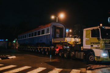 באישון ליל: נלקחו קרונות הרכבת מהמוזיאון בתל אביב
