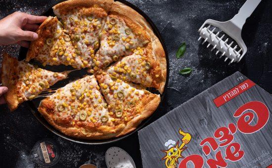פיצה שמש | צלם: אנטולי מיכאלו