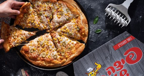 """62 סניפים: ארבעה סניפים חדשים ל""""פיצה שמש"""""""
