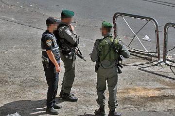 """מאסר ללוחם מג""""ב שהרג ערבי"""