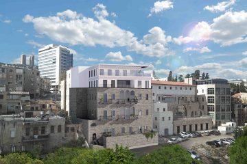 חיפה: משמרים את העתיק – בונים עליו