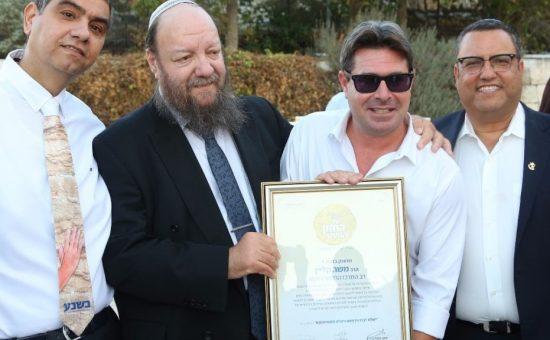 פרס הרב קליין צילום דוד וייל
