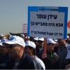 נגב: נמשכות ההפגנות על מצב התעסוקה