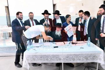 """הוכתרו חתני ההלכה שע""""י רשת החינוך והקירוב 'שובו'"""