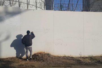 נתפס מקשקש בערבית – ויצבע את החומה